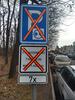 Parkoviště ÚMČ Praha 21 (2).jpg