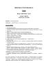 RMC_2020_056_zapis.pdf
