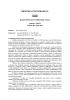 ZMC_2019_03_zapis.pdf