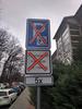 Parkoviště ÚMČ Praha 21.jpg