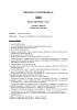 RMC_2019_020_zapis.pdf