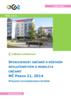 Vysledky_dotaznikove_setreni_2014.pdf