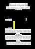 04_Návrh rámcové smlouvy.doc