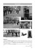 2005_06_02_strana_13-15_ujezdsky_zpravodaj.pdf
