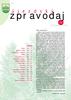 2005_10_01_strana_1-15_ujezdsky_zpravodaj.pdf