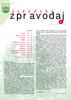 2005_06_01_strana_1-12_ujezdsky_zpravodaj.pdf